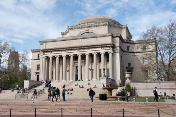 Columbia Business School Alumni Club