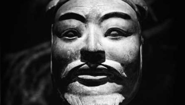 The Teachings of Sun Tzu